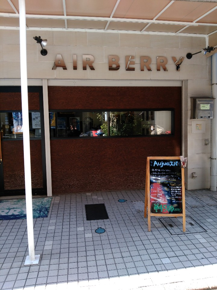 AIR BERRY