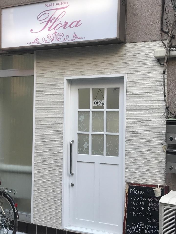 Nail Salon Flora