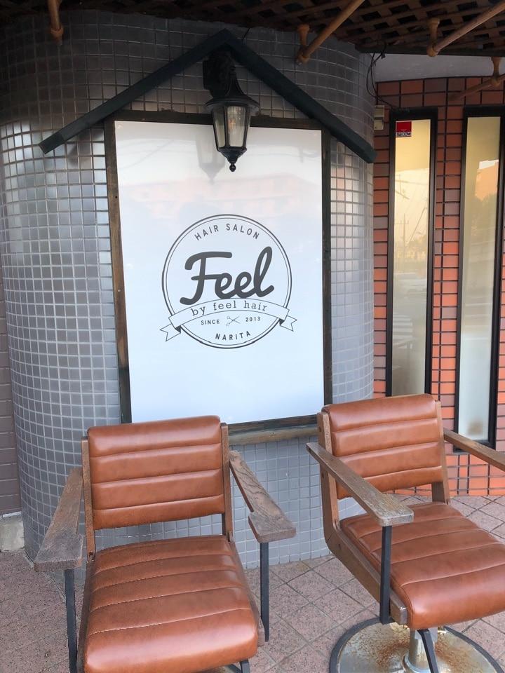 feel by feel hair