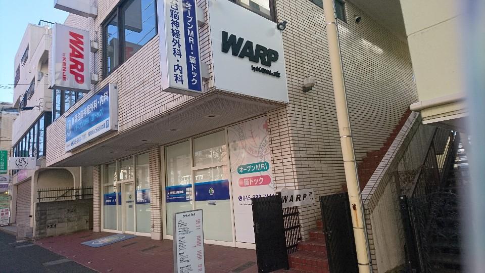 WARP by KENJI