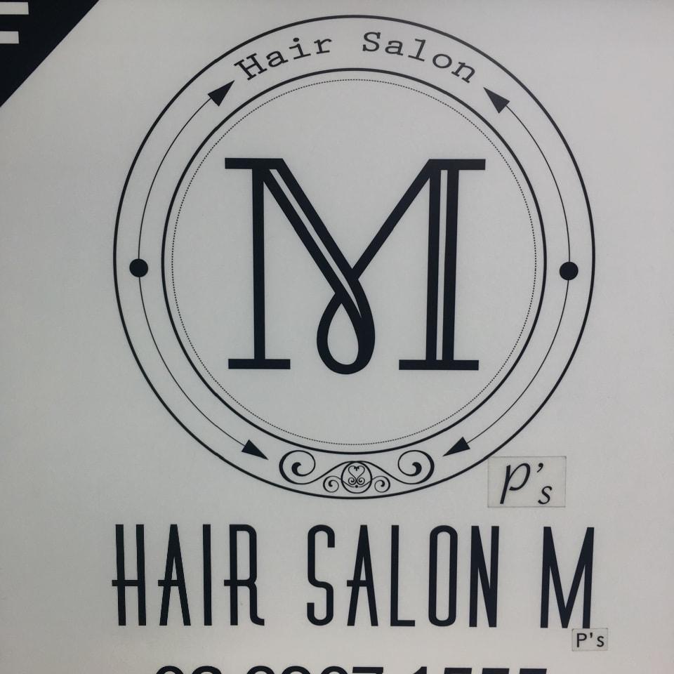HAIR SALON M P's 池袋店