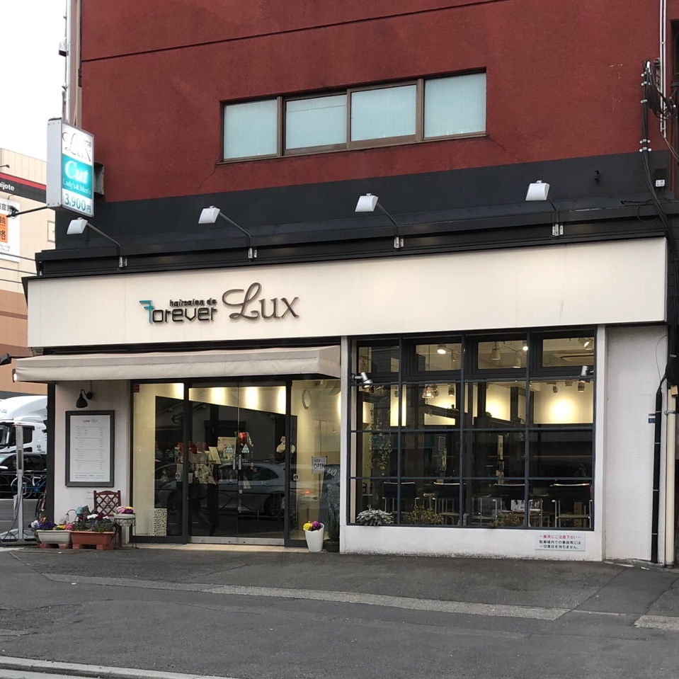 hairsalon de Forever Lux(ルークス)店