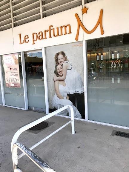 Le Parfum M 新松戸ダイエー店