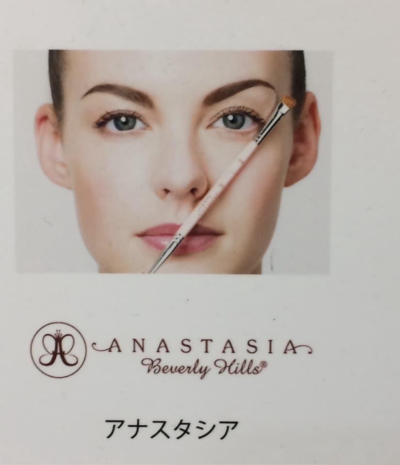 アナスタシア 阪神ディアモール大阪店