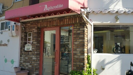 hair room Aphrodite