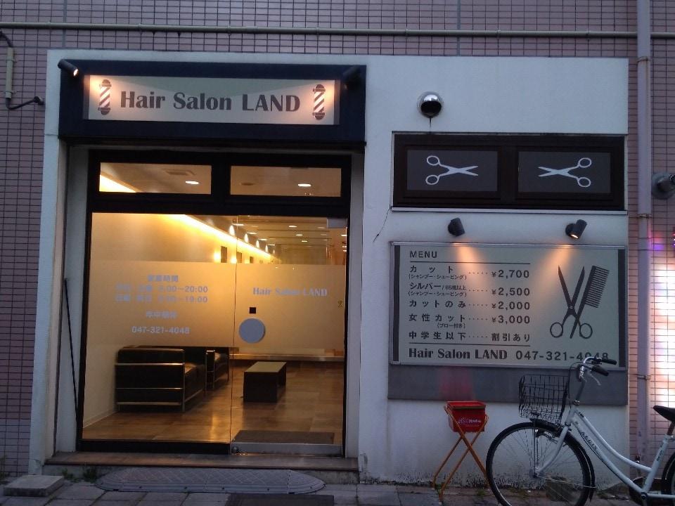 Hair Salon LAND【ヘアーサロンランド】