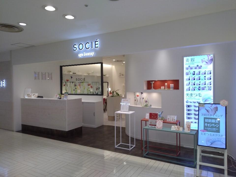 エステティックサロン ソシエ アトレ大井町店