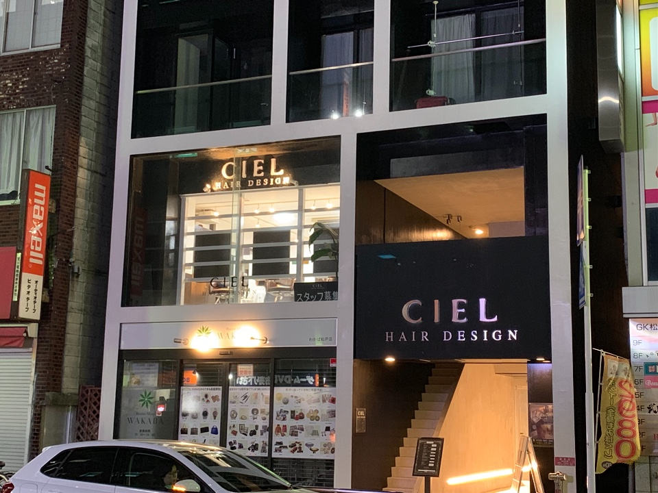 CIEL HAIR DESIGN 松戸店