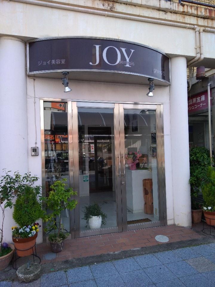 joy美容室