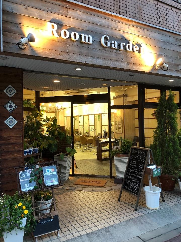 小田急相模原美容室RoomGarden(ルームガーデン)