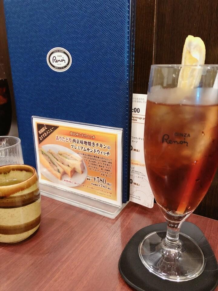 喫茶室ルノアール 新宿南口ルミネ前店の口コミ