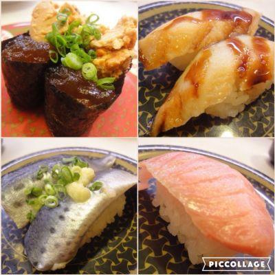 はま寿司 伊賀上野店