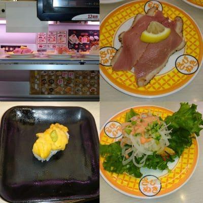 魚べい 百草園駅前店