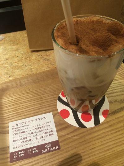 CAFE LEXCEL 東京フォーラム店
