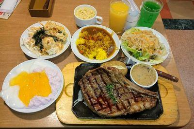 ビッグボーイ 町田小山ヶ丘店