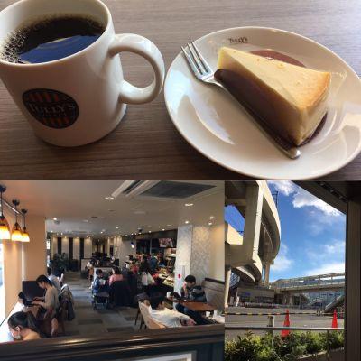 タリーズコーヒー 京急蒲田駅店