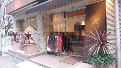 ケンズカフェ東京