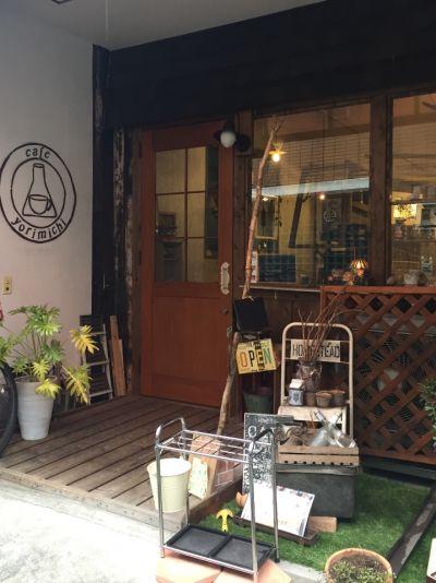 yorimichi cafe