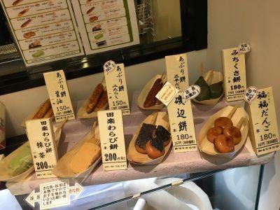 新杵  みちくさ餅 東京ソラマチ店