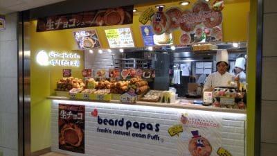 ビアードパパ 八重洲地下街店の口コミ