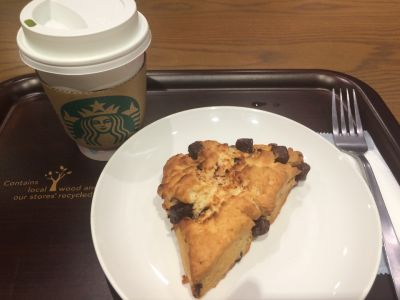 スターバックスコーヒー エトモ大井町店の口コミ