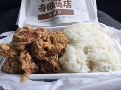 寺田商店 ひたちなか店