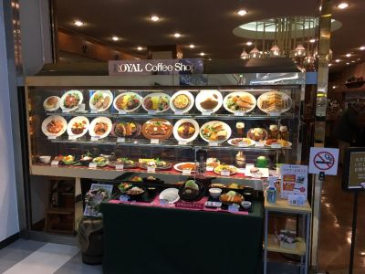 ロイヤルコーヒーショップ 鹿児島空港店