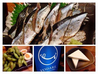 日本酒バル YODARE (ヨダレ) 蒲田店