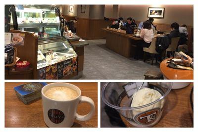 タリーズコーヒー 東急プラザ蒲田店