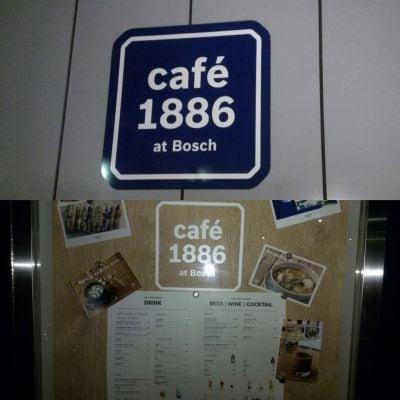 café 1886 at Bosch 渋谷