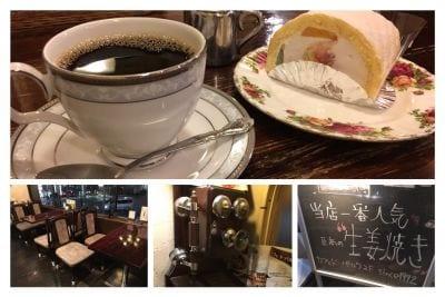 カフェ ド パルク café de Parque