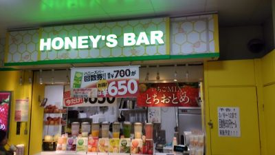 HONEYS BAR ハニーズバー 渋谷南改札店