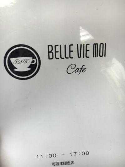 BELLE VIE MOI cafe
