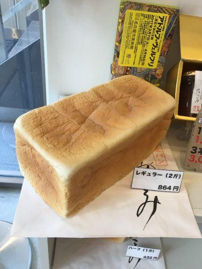 高級「生」食パン専門店 乃が美 栄店