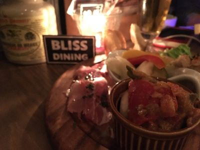 BLISS DINING