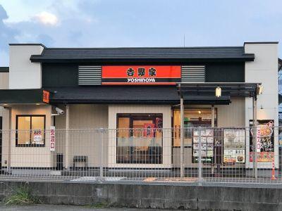 吉野家 53号線鳥取吉成店