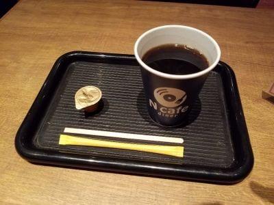 VIRGIN CAFE JAPAN