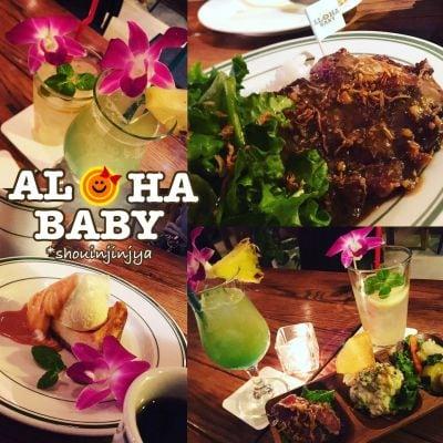 HawaiianRestaurant ALOHABABY
