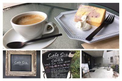 Cafe Slik (カフェ スリック)の口コミ