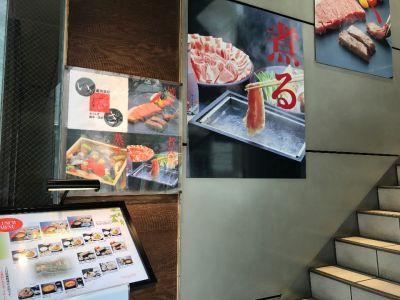 遊食豚彩 いちにいさん 日比谷店