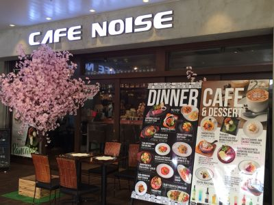 CAFE NOISEの口コミ