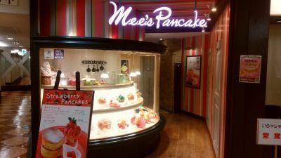 Mees Pancake ミーズパンケーキ 渋谷本店