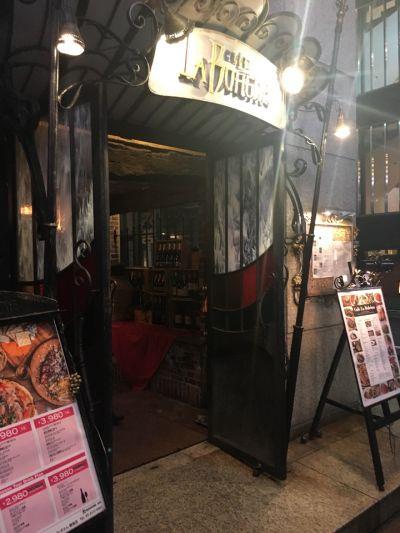 カフェ ラ・ボエム 銀座店