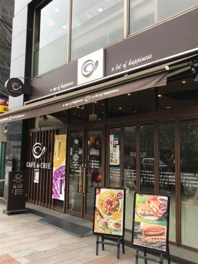 カフェ・ド・クリエ 九段下店の口コミ