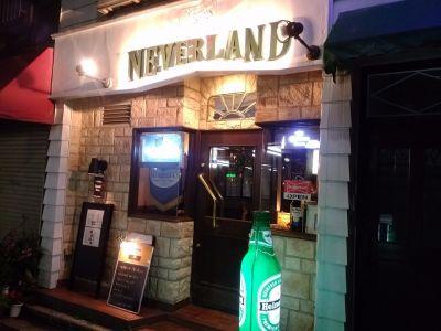 NEVERLAND Café
