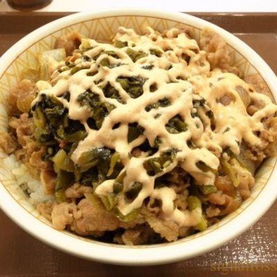 すき家 四日市芝田店