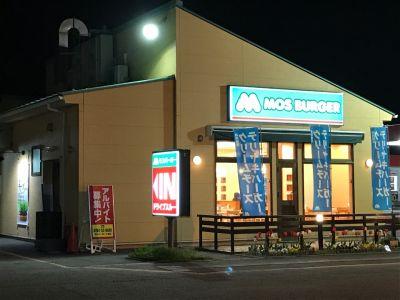 モスバーガー ベイモール七尾店