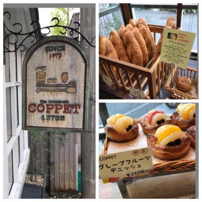 Bakery cafe COPPET ベーカリーカフェ コペ