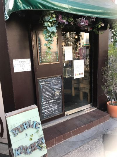 PUBLIC KITCHEN cafe 南船場店