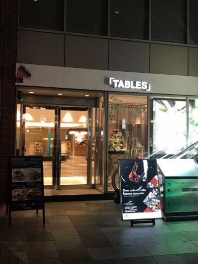 TABLES CAFE